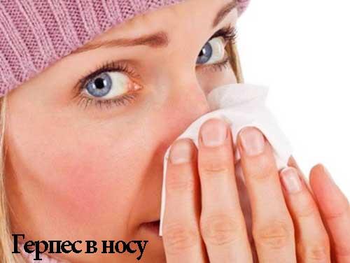 Заложен нос что делать в домашних условиях детям