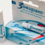 Зовиракс – эффективный крем против герпеса