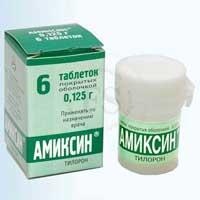 Таблетки амиксина