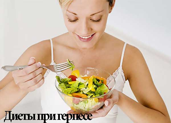 Десять бесплатных диет от Елены Малышевой / Эффективные