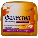Фенистил Пенцивир крем для наружного применения