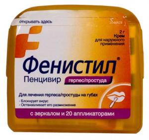Крем Фенистил