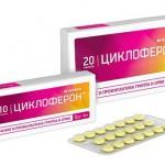 Схема применения Циклоферона в таблетках при герпесе