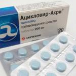 Инструкция по применению Ацикловира в таблетках