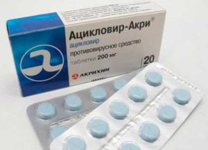 таблетки ацикловир инструкция по применению