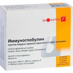 Применение иммуноглобулина человека против вируса простого герпеса