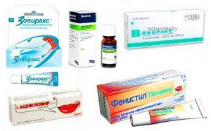 Мази от простуды на губах
