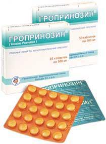 Гроприносин табленки