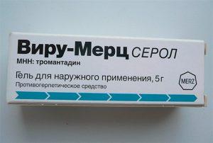 Виру-Мерц (Тромантадин) — лекарство от герписа